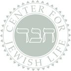 Center for Jewish Life